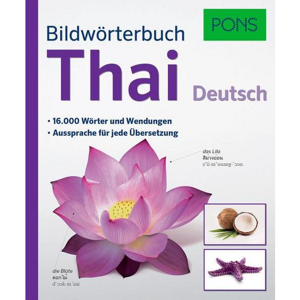 PONS Bildwörterbuch Thai